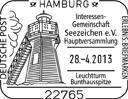psst_hamburg_ig_seezeich.jpg