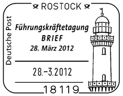 Rostock PSSt 2012.jpg